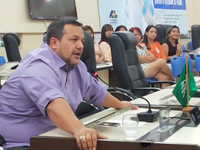 Deputado Pedro Dalua: policiais serão convocados para prestar esclarecimentos