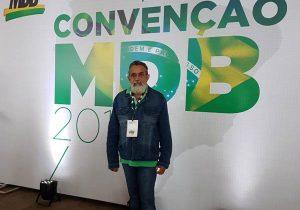 Justiça avalia possível nulidade na convenção do MDB